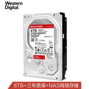 西部数据(Western Digital)红盘 8TB SATA6Gb/s 256M 网络储存(NAS)硬盘(WD80EFAX)1899元