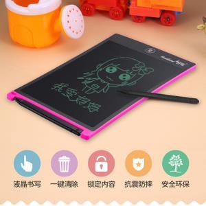 好写(howshow) 8.5英寸柔性液晶面板 手写板儿童玩具绘画涂鸦板 玫红色19.9元