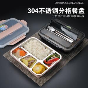 304不锈钢保温饭盒便当盒食堂快餐盒餐盘分格学生带盖塑料 北欧绿4格 餐具 1-2L49元