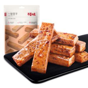 百草味 蛋白素肉豆干 豆制品 麻辣味一字豆干200g/袋 *14件88.6元(合6.33元/件)