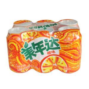 百事可乐  美年达橙味碳酸饮料拉罐六连包330ml*6听/整件9.8元
