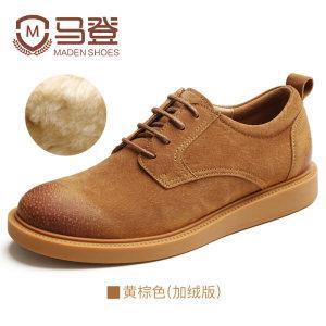 马登 男超软牛筋底 反绒皮工装风休闲皮鞋 有加绒款 包顺丰 现在还能发货78元