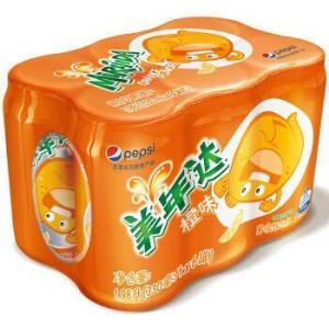 美年达 橙味 碳酸饮料 330ml*6听9.9元