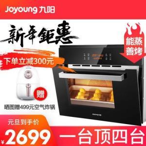九阳(Joyoung)35L 嵌入式蒸烤箱 大容量二合一蒸烤一体机 烤箱蒸箱家用嵌入式 ZK012998元