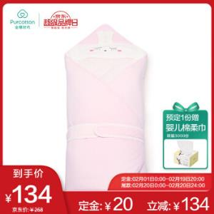 全棉时代 婴儿抱被秋冬宝宝纯棉针织包被 90x90cm 1件装 浅粉色小兔134元