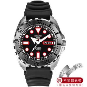 精工(SEIKO)手表 日本原装进口SEIKO5号运动系列红牙水鬼夜光黑盘胶带4R机芯机械男表SRP601J1赠钢带套装1660元