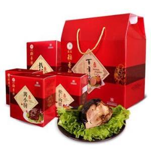 北京稻香村 熟食礼盒  卤味肉制品下酒菜208元