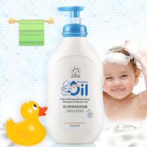 加菲猫 婴儿二合一洗发沐浴露 券后9.9元