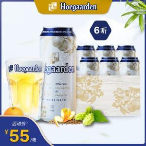 Hoegaarden福佳白啤酒比利时风味进口精酿啤酒500ml*6听包邮 35元