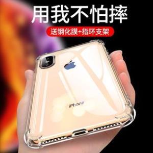 苹果X手机壳XR防摔套iPhone Xs Max硅胶XS透明7plus全包8plus新款6splus外壳iPhoneX软 券后6.9元