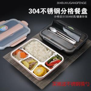 304不锈钢保温饭盒  送不锈钢筷勺49元