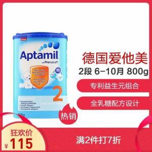 aptamil 德国爱他美 婴幼儿奶粉 2段 6-10个月 800g 易乐罐 *2件231.96元(合115.98元/件)