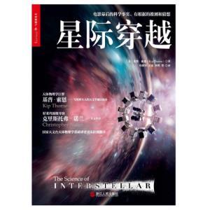 亚马逊中国 有意思的世界 Kindle电子书科普专场