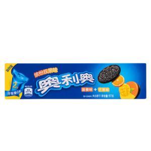 奥利奥Oreo 缤纷双果味夹心饼干甜橙味+芒果味97g *4件22.4元(合5.6元/件)