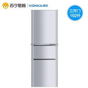 KONKA 康佳 BCD-192MT-GY 192升 三门冰箱999元