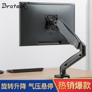 Brateck液晶电脑显示器支架 桌面万向旋转升降显示屏支架臂 单屏底座气压架13-27英寸 LDT13-C012139元