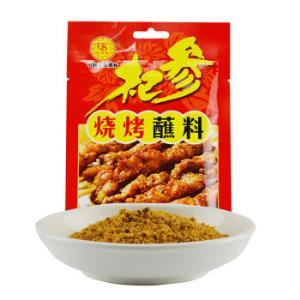 杞参 烧烤蘸料40g 烧烤调料 调味品 蘸料火锅  放入蘸料碟中蘸食2.4元