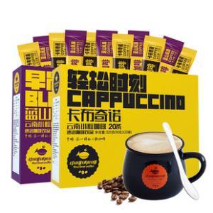 蓝山+卡布奇诺速溶咖啡2盒40袋