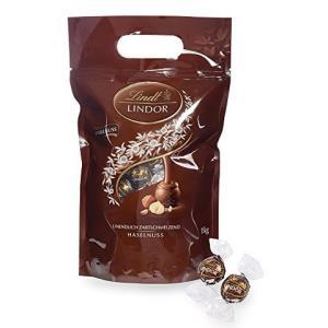 Lindt 瑞士莲 Lindor系列 榛子软心巧克力  1kg *2件