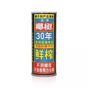 椰树 椰汁正宗椰树牌椰子汁饮料 六连罐245ml*6罐/组 植物蛋白饮料24.5元