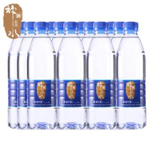 神汇 饮用水 天然山泉水 母婴水 滴滴甘露 生机�拍茏�化 山泉水500ml*12瓶(1箱)6.45元