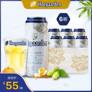 比利时 福佳 精酿白啤酒 500ml*6听  线下13元/听35元包邮