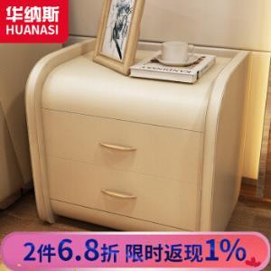 华纳斯(HUANASI) 华纳斯  床头柜  现代收纳床柜  皮床配套  多层储物柜 米黄色 床头柜单个382.9元