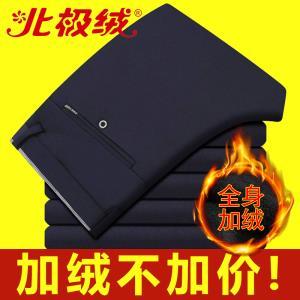 北极绒 男士休闲裤 ¥39
