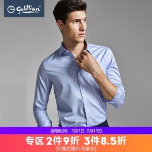 金利来2018秋新款男士舒适纯棉纯色商务绅士修身长袖衬衫FL