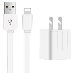 iphone6充电器苹果6s快充7plus手机iPhonex插头5s安卓5平板ipad通用多口usb古尚古P数据线套装8X华为适用5v2a  5元