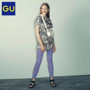 GU女装彩色紧身牛仔九分裤 做旧高腰牛仔裤298608极优