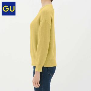 GU女装尖开领针织衫长款宽松针织打底衫春季装315111极优