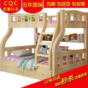 雅霏-儿童床高低床子母床上下床双层床松木床上下铺实木床双人床成人床 清 漆-上1.3/下1.5米1750元