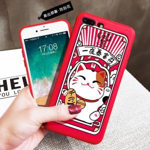 X-IT 招财猫 iPhone 手机保护壳  包邮券后6.99元