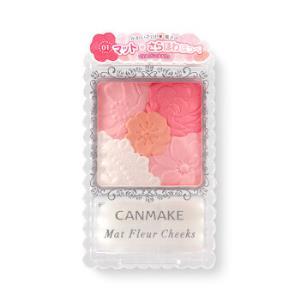 CANMAKE 花瓣雕刻五色腮红(暖杏粉红色01) 6.3g48.3元