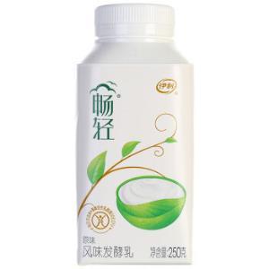 伊利 畅轻 风味发酵乳 原味酸奶 250g7.9元,可优惠至4.26元/件