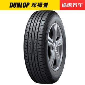邓禄普汽车轮胎 GRANDTREK PT3 225/55R19 99V适配马自达CX5699元