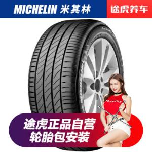 米其林汽车轮胎 途虎包安装  浩悦 PRIMACY 3ST 235/55R18 100V TL719元