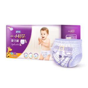 Anerle 安儿乐 薄薄小轻芯 婴儿拉拉裤 XL88片+凑单品