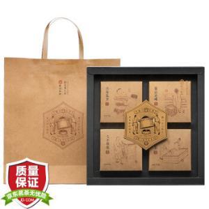 徽六六安瓜片黄山毛峰太平猴魁祁门红茶 绿茶红茶茶叶礼盒装230g158元