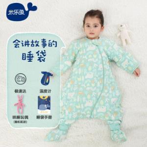 米乐鱼 睡袋婴儿抱被儿童宝宝防踢被秋冬厚夹棉款沐青林100*60cm239.9元