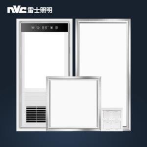 雷士(NVC)多功能浴霸五合 一体机集成吊顶灯暖风机 全域取暖开关款A套餐(白色浴霸+银色长、方厨卫灯)549元