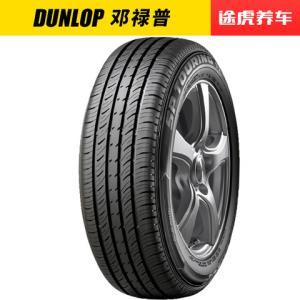 邓禄普汽车轮胎SP T1 185/65R14适配凯越五菱宏光标致206/207悦翔308元