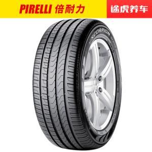 倍耐力汽车轮胎ScorpionVERDE 235/50R19 99V 适配奔驰1159元