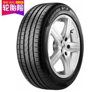 倍耐力(Pirelli)轮胎/汽车轮胎 245/45R17 95W 新P7 MO 奔驰原厂认证 原配奔驰E级888元