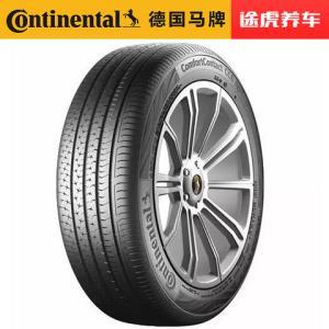 德国马牌汽车轮胎CC6 185/65R15 88H适配颐达骊威骐达 马牌升级款409元