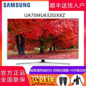 Samsung/三星 UA75MU6320JXXZ 75英寸4k超高清智能网络平板电视机10699元