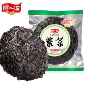 阿一波 天然头水免洗纯紫菜100g 券后¥14.9