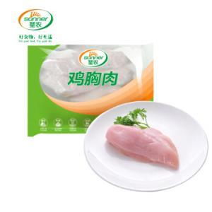 圣农 单冻鸡大胸 500g/袋 鸡胸肉 健身食材  冷冻鸡肉11.9元