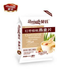 贝氏 红枣核桃燕麦片 428g15.9元